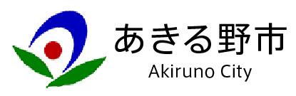 あきる野市 Akiruno City