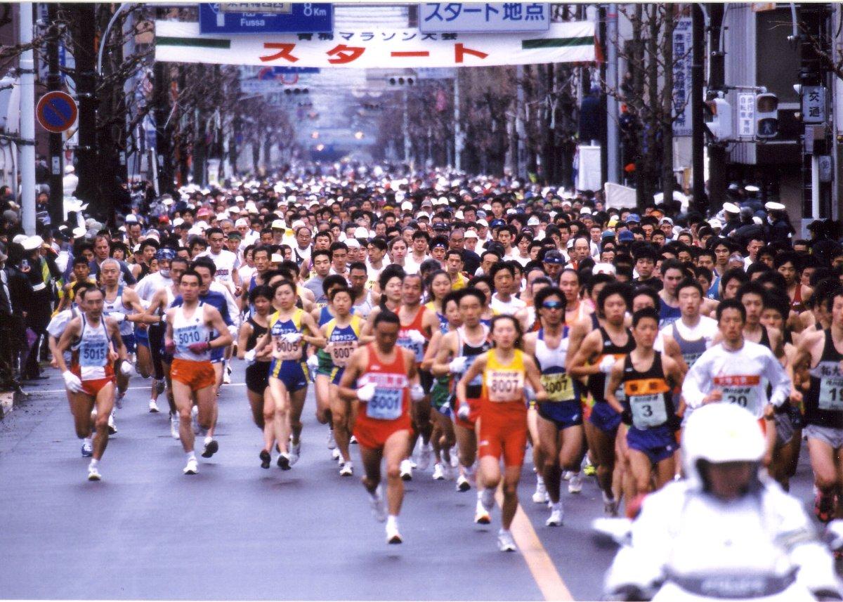 青梅マラソン・スタート