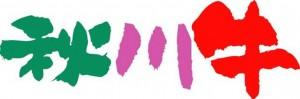 イメージしたロゴ